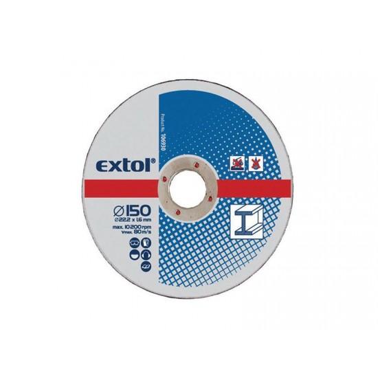 Kotúč rezný na kov 5ks, 230x2,5x22,2mm EXTOL CRAFT 108050